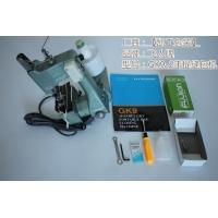GK9-2,GK9-3,GK9-8缝包机