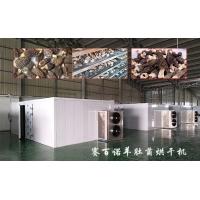 360平面热风循环羊肚菌烘干箱厂家