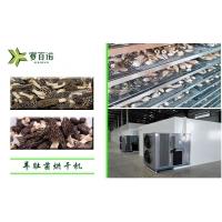 高温热泵羊肚菌干燥机厂家直销