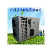 广州益禾科技有限公司