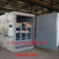 电加热食用菌灭菌器 高温高压灭菌器生产厂家