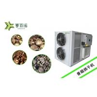 小型空气能香菇烘干箱