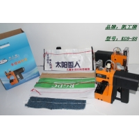 Kg9-88插电式缝包机 轻便 稳定性强 售后服务到位