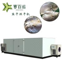 新型低温箱体式鱼干烘干机