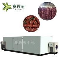 空气能箱体式香肠烘干机