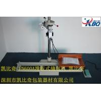 FN600A大型滑板缝包机