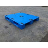 喀什塑料托盘