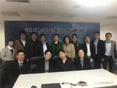 仙芝楼灵芝研究项目获国家科技部立项支持 引领产业走向世界