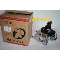 南京市气动防爆缝包机 N600A-AIR缝袋机