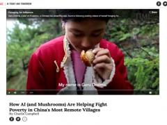 卖松茸的快手老铁迷藏卓玛登上时代周刊