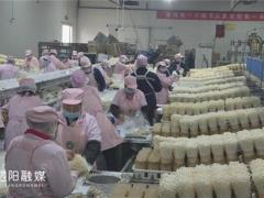 江苏华绿:工厂化betvlctor伟德生产,带动百姓就业增收