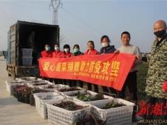 有爱!汨罗葆原食用菌合作社每天将无偿捐赠4吨蔬菜 ()