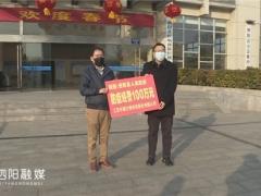 华绿生物捐赠100万人民币援助抗疫情 ()