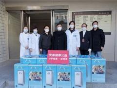 安惠一直在行动,捐赠款物超过300万元 ()