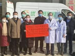 江苏优鲜到家农业向一线抗疫人员捐赠送2000斤香菇和300斤大球盖菇 ()