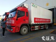 江苏裕灌公司每天免费发送6吨蘑菇援助武汉 ()