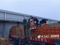 """100吨优质""""邹城蘑菇""""驰援武汉 ()"""