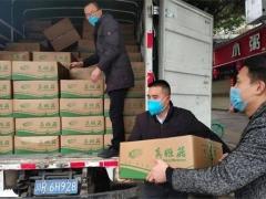 星河生物向抗疫一线工作人员捐赠20吨食用菌 ()