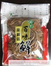 供应茶树菇