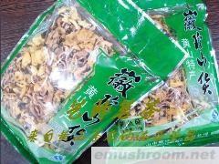供应黄山鲍鱼菇