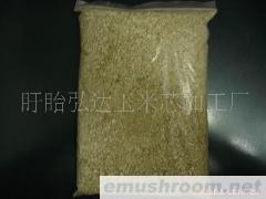 供应生产加工食用菌载体(玉米芯)