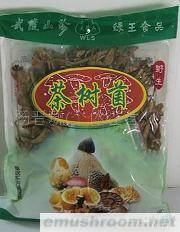 供應珍稀食用菌茶樹菇