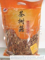 供应武夷山特级茶树菇(简易装)