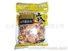 供应山产品 鲍鱼菇