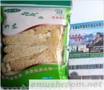供应 健康食品 美味食品—食用菌之美味竹荪