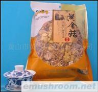 虎年年货 年货团购 黄山 山珍 供应黄金菇