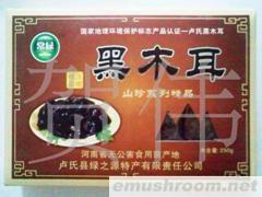 国家地理标志保护产品---河南卢氏一级野生黑木耳