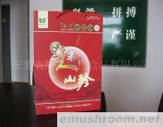 【超值优惠】上海农展会专供产品山珍干货 礼品山珍