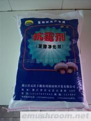 供应抗霉剂16公斤装