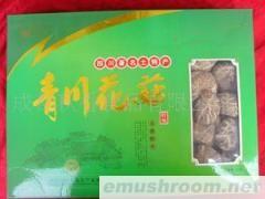 供应四川土特产花菇